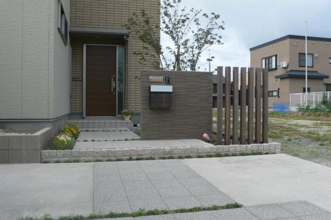 P1060535